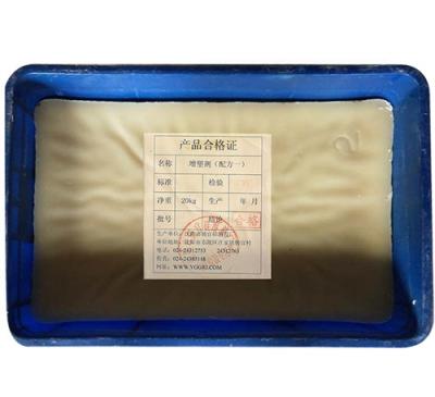 广州增塑剂